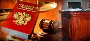сфера деятельности уголовных адвокатов